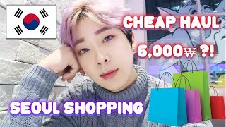 Seoul Vlog 2020. Shopping in Seoul Ewha University l Cheap Trendy Clothes from 6,000 won !