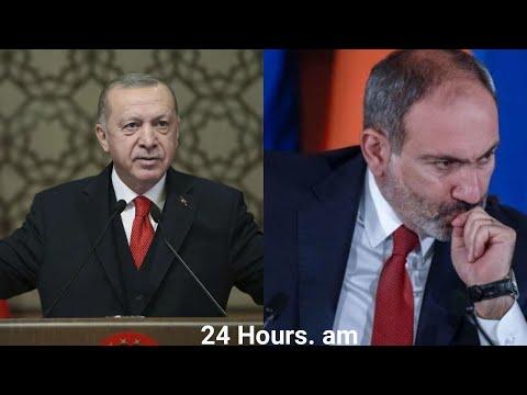 Սեպտեմբերի 9-ին գաղտնի հանդիպում է եղել  Բաթումում... Էրդողանը Փաշինյանից ցանկանում է ստանալ...
