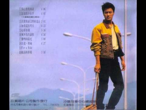 高明駿 & 陳艾湄 - 誰說我不在乎 / Who Said I Don't Care (by Ming-Chun Kao & Amy Chen)
