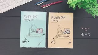 EVERYDAY PROJECT 每日專案誌