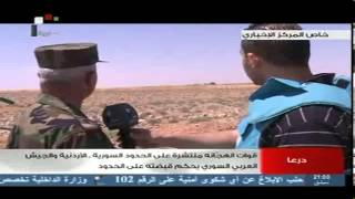 قوات الهجّانة منتشرة على الحدود السورية الاردنية والجيش العربي السوري يحكم قبضته على الحدود