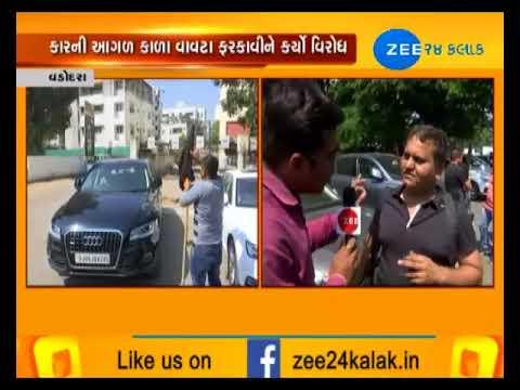 AUDI car owners protest, accuse showroom directors of fleecing money - Zee 24 Kalak