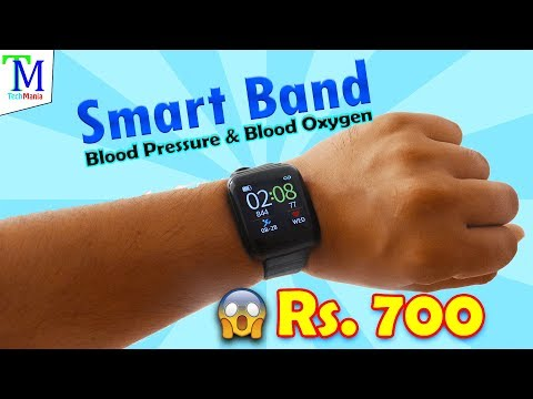 Bakeey 116 Pro Smart Band Unboxing & Review | Blood Pressure, Blood Oxygen Monitor And Water Proof.