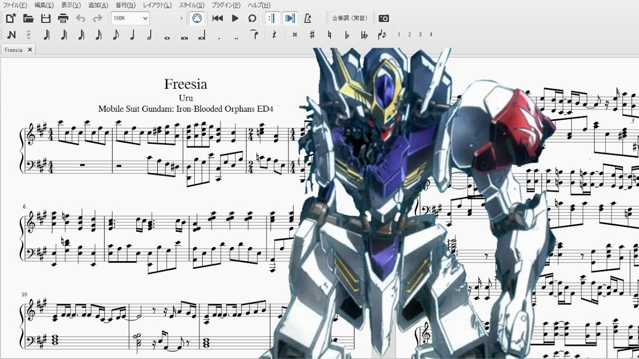 【鉄血のオルフェンズ / Gundam IBO ED4】フリージア (Freesia ...