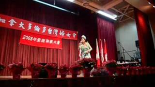 New Yao Su Yong- Shiny singing in Toronto for the Tawian Woman Assocition