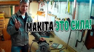 Video Обновка: Пила дисковая Makita HS7601 download MP3, 3GP, MP4, WEBM, AVI, FLV Juni 2018