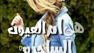 كلام عن البنت الطويله في قمة الروعه Youtube
