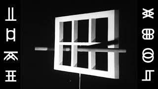 Play Ames Window