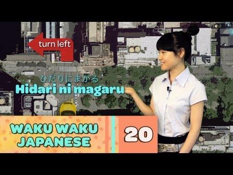 日語 方向的說法 giving directions in Japanese   Doovi