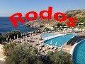 Rodos - Prasonisi, Lindos, Dolina Motyli, Lindos, Monolithos, Embona, Filerimos,  Asklipio,