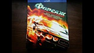 Распаковка Blu-ray