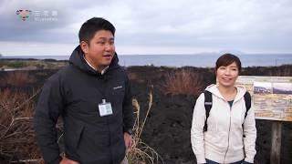 東京宝島 三宅島 : 五感を呼び覚ます、火山とともに過ごす島