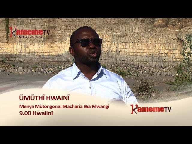 Menya Mutongoria Waku : Macharia wa Mwangi (umuthi)-promo