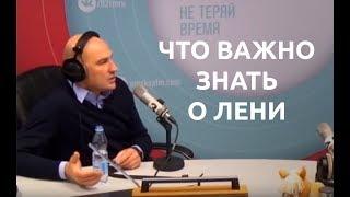 Радислав Гандапас: что такое на самом деле лень и как с ней бороться