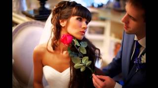 наша волшебная свадьба