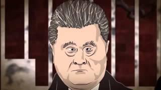 Порошенко мультфильм Украина