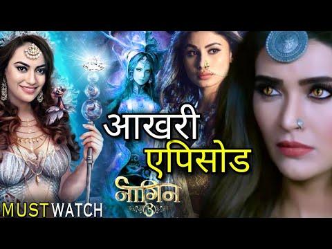 NAAGIN 3 LAST Full Episode Full Story | So Sad | VERY BAD News | Shivangi, Mahir, Bela | NAAGIN 3