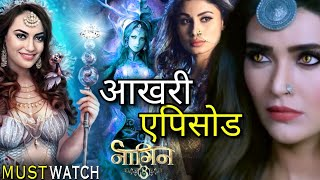 NAAGIN 3 LAST Full Episode Full Story | So Sad | VERY BAD News | Shivangi, Mahir, Bela | NAAGIN 3