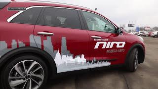 видео Автомобиль KIA Cadenza - абсолютно новый бизнес-седан!