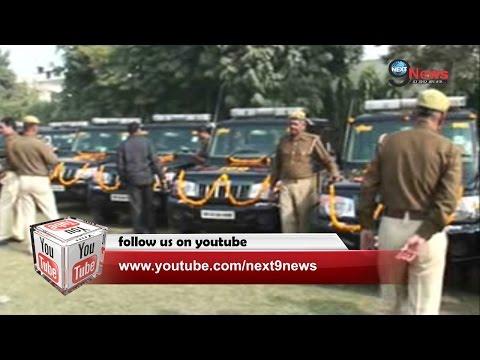 सहारनपुर  से  हुई यूपी -100 की  शुरुवात..!!| Up-100 Has Been Started from Saharanpur