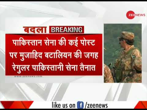Breaking News: Terrorist camps shifted to Pakistan army base near LoC