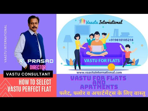 Vastu For Flats And Apartments   Select Vastu Perfect Flat   फ्लैट व अपार्टमेंट्स के लिए वास्तु