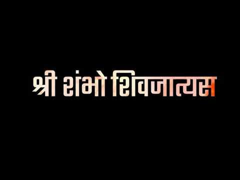 Swarajyarakshak Sambhaji Serial Title Song With Lyrics In Marathi