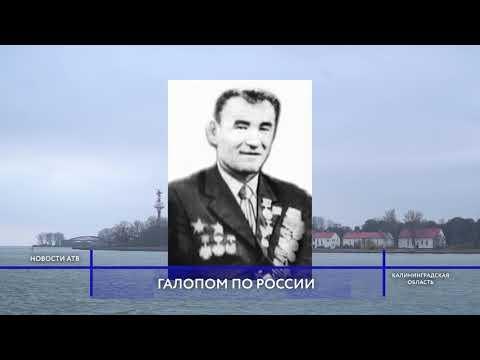 Телекомпания АТВ отсняла новые серии «Звезды бессмертия» в Мурманске и Балтийске