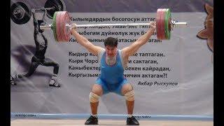 Тяжелая атлетика. Турнир на призы Каныбека Осмоналиева 2017