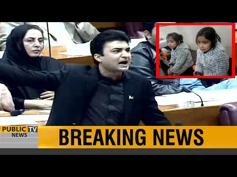 #Sahiwal incident - Federal minister #MuradSaeed aggressive speech on #Sahiwal_Incident in National Assembly today