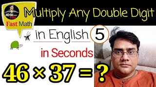 Multiply Any Double Digit Number by a 2 Digit Number within Seconds | Fast Math Tricks