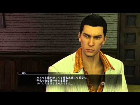 #83 Side Quests: Daigo | Yakuza 0 | English Translation