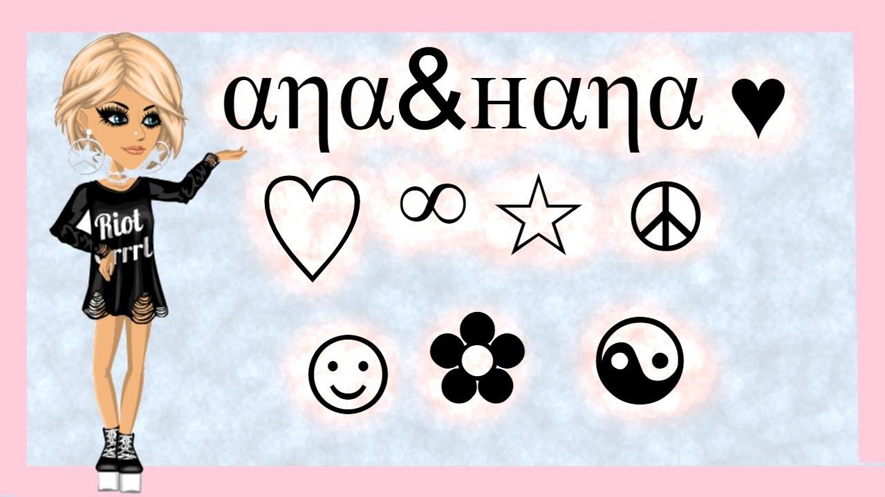 Cute text symbols
