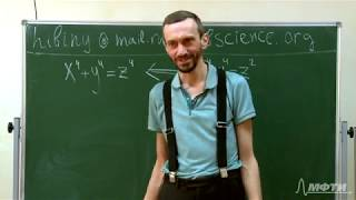 Алексей Савватеев