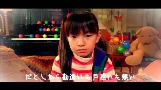 アイネクライネ by yuuto http://www.nicovideo.jp/watch/sm23399513 お...