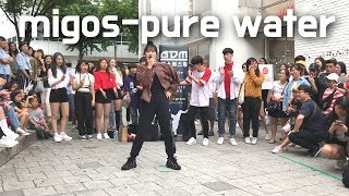 (힙합소녀 춤에 놀라다) migos-pure water/Choreography choreo by philyo