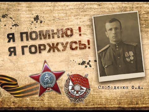 Скачать С 9-ым МАЯ - Лев Лещенко - День Победы бесплатно