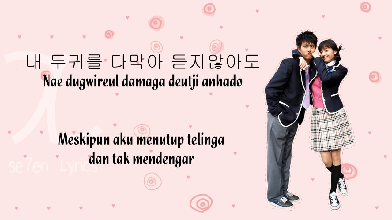 as-one-sassy-girl-chunhyang-ost-han-rom-indo-sub-lyrics-se7en-lyrics