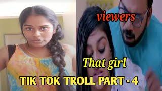 Tiktok Troll #4   Surya rowdy baby,gp muthu  Troll Trending (TT)