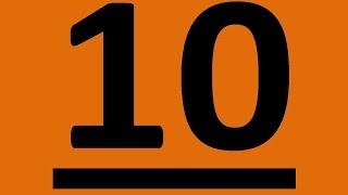 АНГЛИЙСКИЙ ЯЗЫК ДО АВТОМАТИЗМА - ПРАКТИКА. УРОК 10 ГРАММАТИКА УРОКИ АНГЛИЙСКОГО ЯЗЫКА