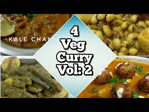 4 Veg Curry Recipes Volume 2 | Indian Curry Recipes | Restaurant Style Curry Recipes