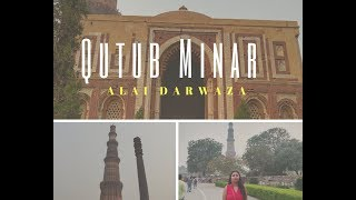 QUTUB MINAR DELHI TOURISM |MUST VISIT PLACE IN INDIA |MAINE AAPNA CHILDREN DAY KAISE CELEBRATE KIYA