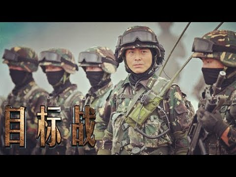 Download Chinese Action Movie