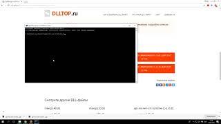 Скачать api ms win core libraryloader l1 2 0.dll чтоб исправить ошибку на Windows