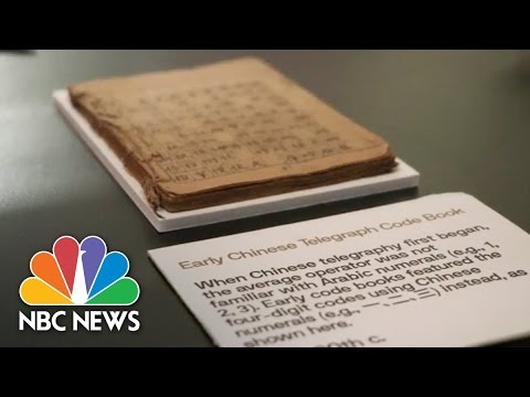 Exploring The Link Between Chinese Language And Modern Technology | NBC News