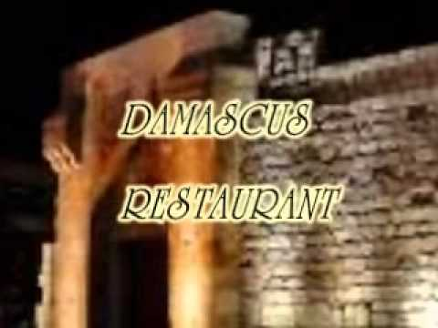 Damascus restaurant .pl