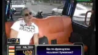 Мега прикол Обдолбанный парень попал в шоу Такси на ТНТ