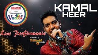 Kamal Heer Full Performance at Vibgyor 2019
