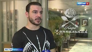 Как рестораны работают в Татарстане в условиях пандемии