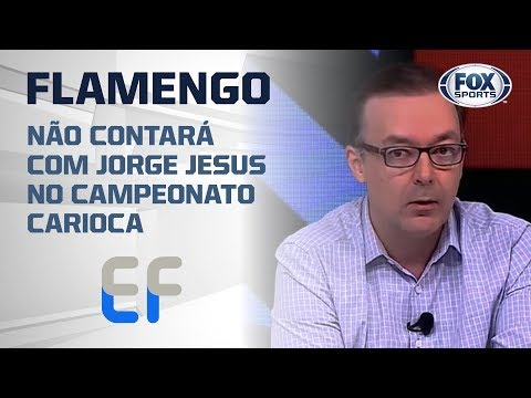 Flamengo will opt to start next season's Carioca (State Championship) with their U20 and U17 because the main squad will be in Portugal in pre-season for the start of Libertadores